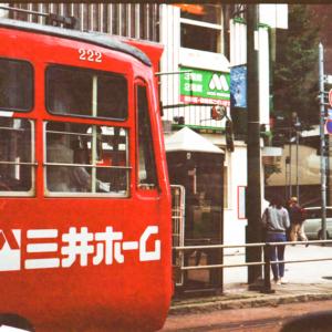 T023_りんごバス